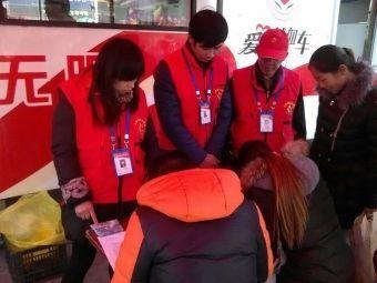 江海志愿者服务平台
